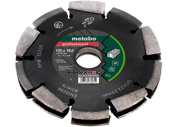 Алмазный фрезерный диск METABO Professional UP 125 мм (628298000)