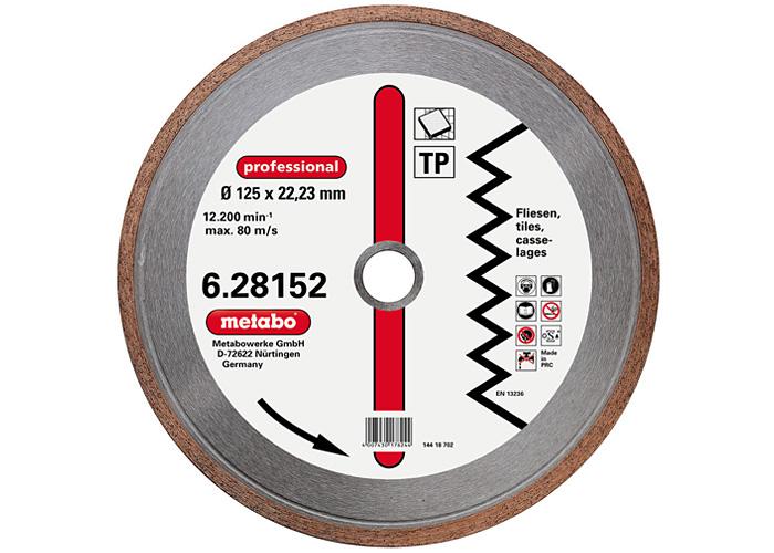 Алмазный круг по керамике METABO Professional TP 125 мм (628152000)