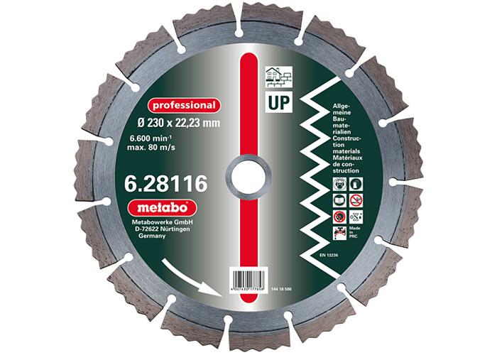 Алмазный универсальный круг  METABO Professional UP 230 мм (628117000)
