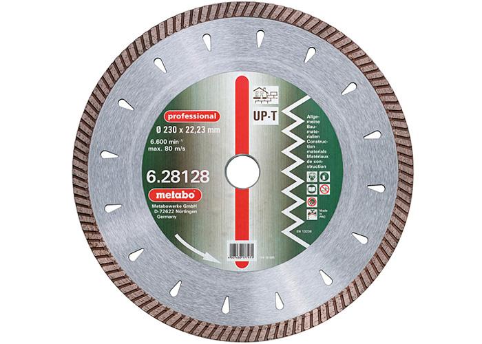 Алмазный универсальный круг  METABO Professional UP-T Turbo 125 мм (628125000)