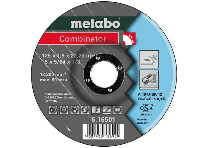 Отрезной круг  METABO Combinator 125 мм (616501000)