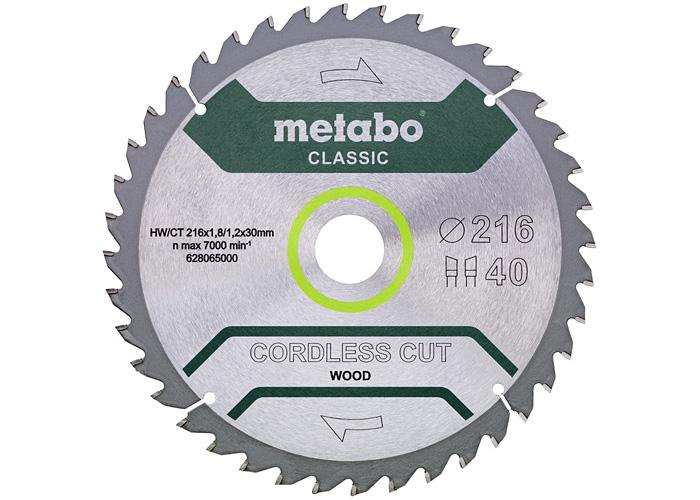 Пильный диск METABO Cordless Cut Wood Classic 216 мм (628654000)