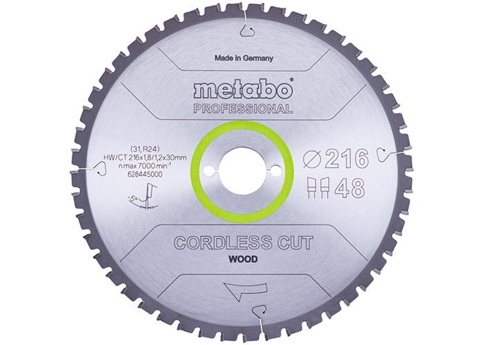 Пильный диск METABO Cordless Cut Wood Professional 216 мм (628444000)