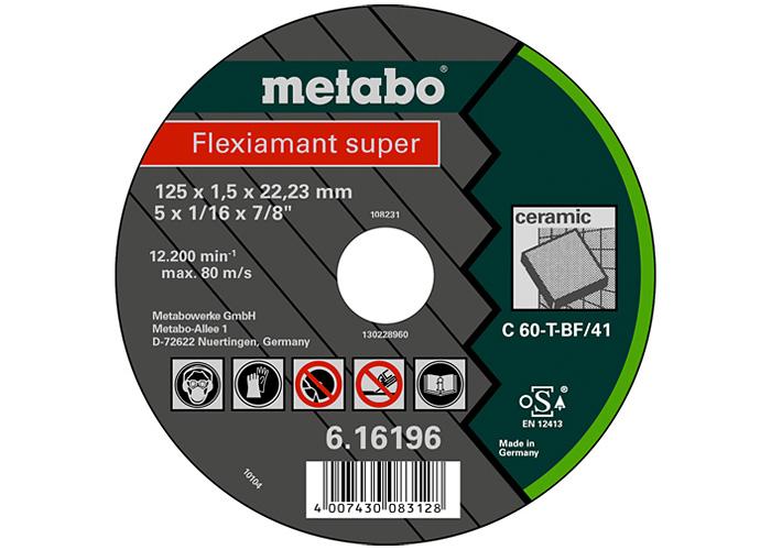 Отрезной круг  METABO Flexiamant super 125 мм (616196000)