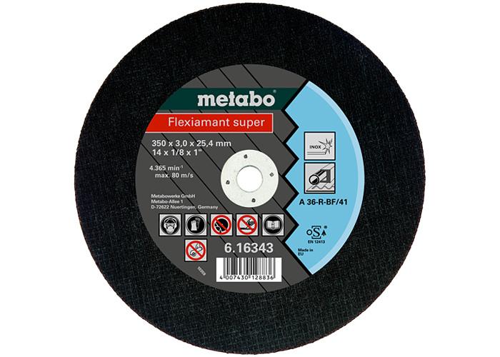 Отрезной круг  METABO Flexiamant super 350 мм (616343000)
