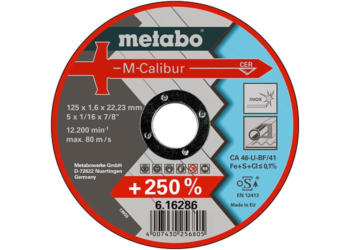 Отрезной круг  METABO M-Calibur 125 мм (616286000)
