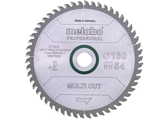 Пильный диск METABO Multi Cut Professional 165 мм (628293000)