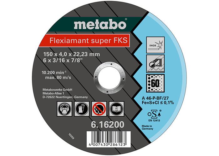 Обдирочный круг METABO Flexiamant Super FKS 60 150 мм (616200000)
