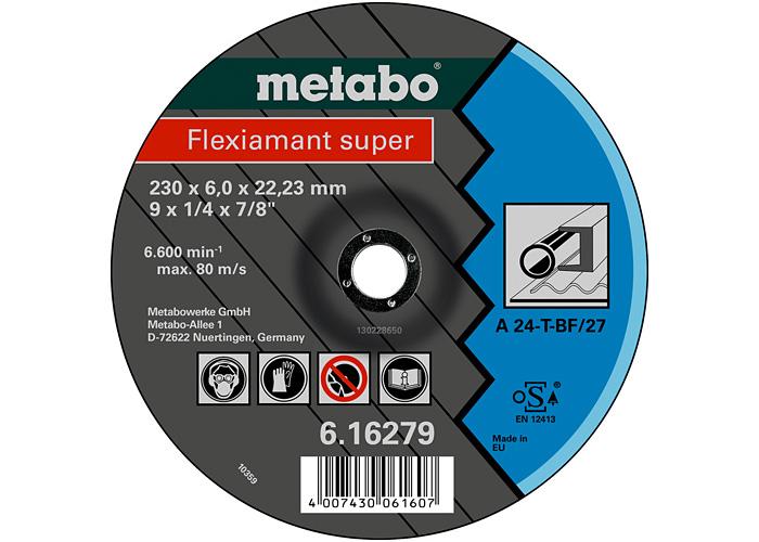 Обдирочный круг METABO Flexiamant Super 230 мм (616279000)