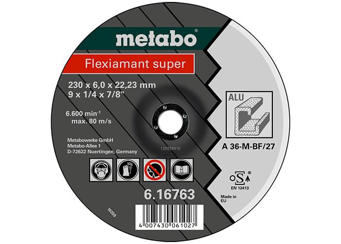 Обдирочный круг METABO Flexiamant Super 125 мм (616749000)