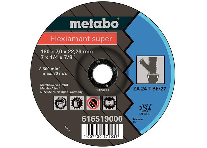 Обдирочный круг METABO Flexiamant Super 125 мм (616518000)