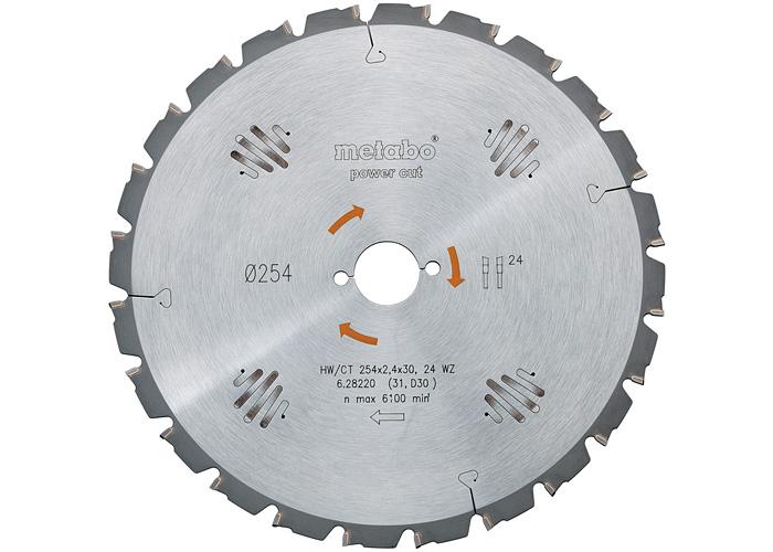 Пильный диск METABO Power Cut 250 мм (628012000)