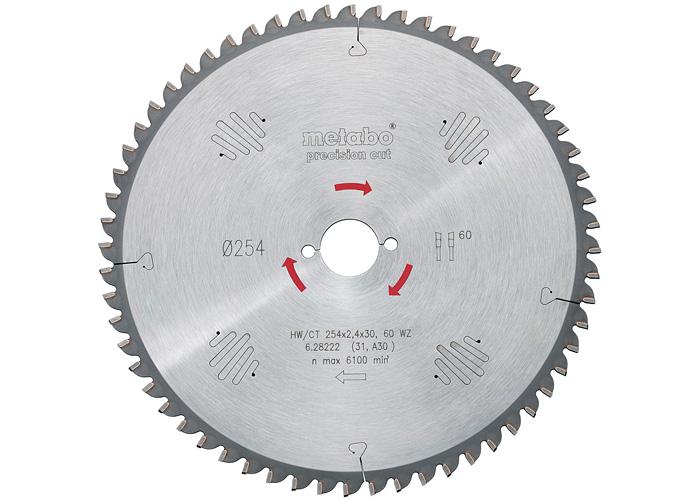 Пильный диск METABO Precision Cut 250 мм (628049000)