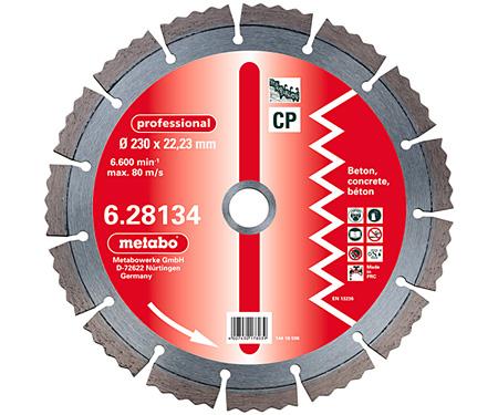 Алмазный круг по бетону METABO Professional CP 230 мм (628135000)