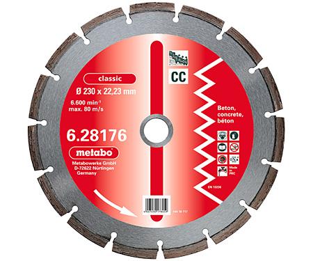 Алмазный круг по бетону METABO Classic CC 125 мм (628173000)