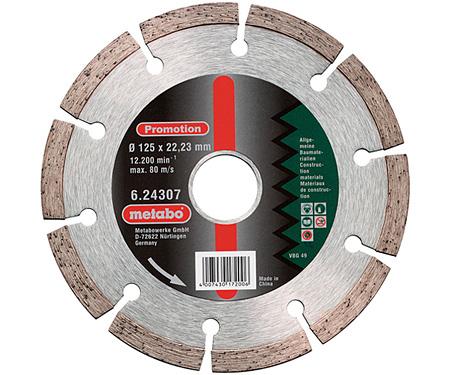 Алмазный круг по керамике METABO Promotion SP 150 мм (624308000)