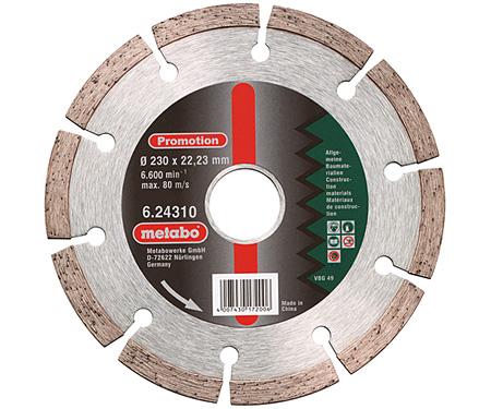 Алмазный круг по керамике METABO Promotion SP 230 мм (624310000)