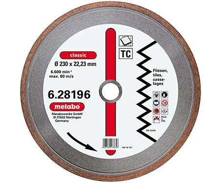 Алмазный круг по керамике METABO Classic TC 115 мм (628192000)