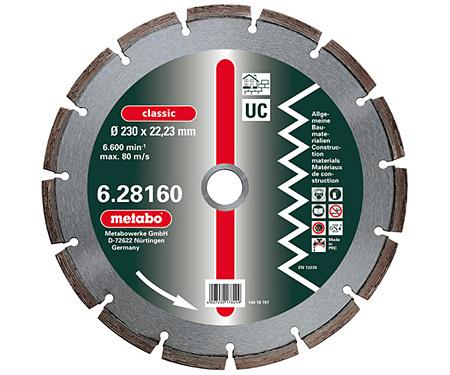 Алмазный универсальный круг  METABO Classic UC 230 мм (628160000)