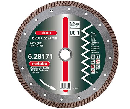 Алмазный универсальный круг  METABO Classic UC-T Turbo 125 мм (628168000)
