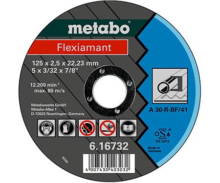 Отрезной круг  METABO Flexiamant 125 мм (616732000)
