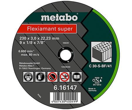 Отрезной круг  METABO Flexiamant super 230 мм (616147000)