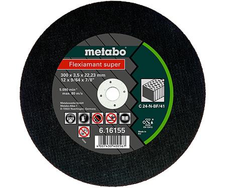 Отрезной круг  METABO Flexiamant super 300 мм (616156000)