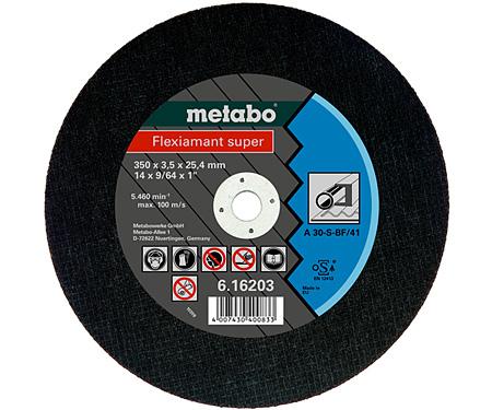 Отрезной круг  METABO Flexiamant super 400 мм (616204000)