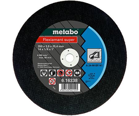 Отрезной круг  METABO Flexiamant super 350 мм (616338000)