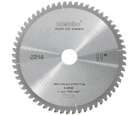 Пильный диск METABO Multi Cut Classic 216 мм (628066000)