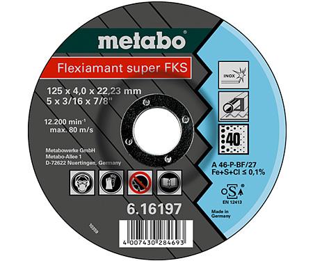 Обдирочный круг METABO Flexiamant Super FKS 40 125 мм (616197000)