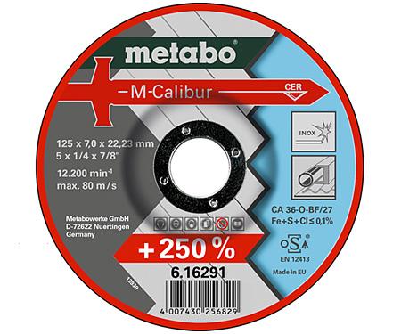 Обдирочный круг METABO M-Calibur 125 мм (616291000)