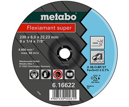 Обдирочный круг METABO Flexiamant Super Inox 125 мм (616747000)