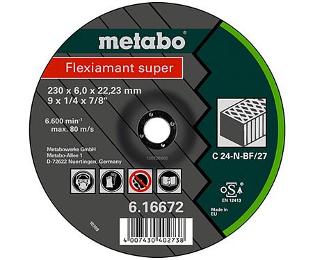 Обдирочный круг METABO Flexiamant Super 230 мм (616672000)