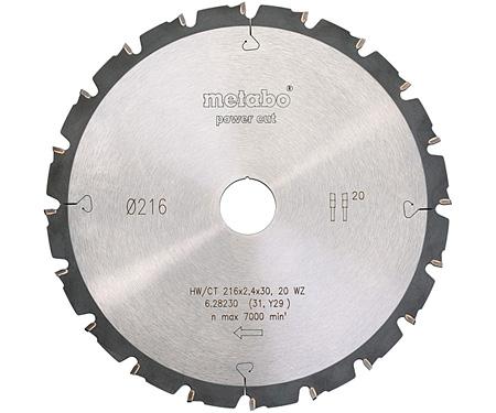 Пильный диск METABO Power Cut 216 мм (628230000)