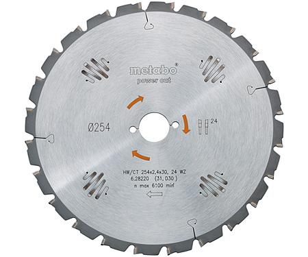 Пильный диск METABO Power Cut 254 мм (628220000)