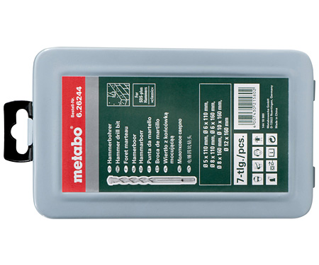 Набор сверл METABO SDS-Plus Classic (7 шт.)